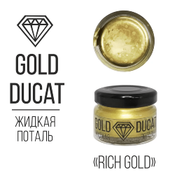"Жидкая поталь ""Gold Ducat"" Rich gold, 25мл"