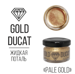 "Жидкая поталь ""Gold Ducat"" Pale gold, 25мл"